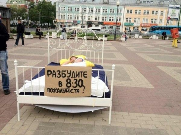 http://nabiraem.ru/adm_imgs/1179.jpg