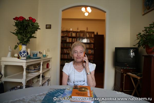 Марина Евсеевна Голдовская