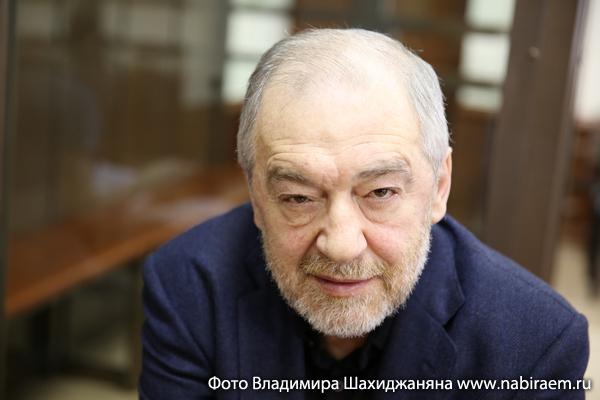 Левон Гургенович Айрапетян