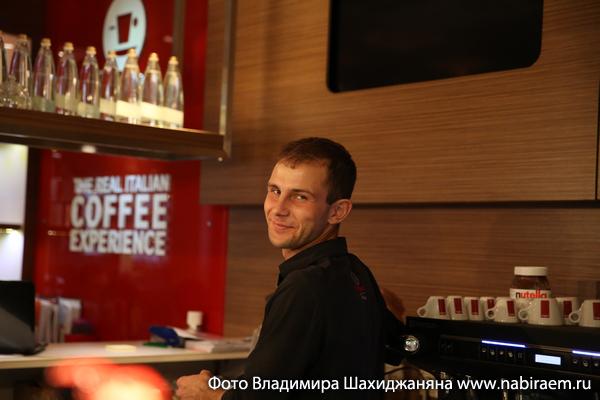Кафе в Райкин плаза, Lavazza