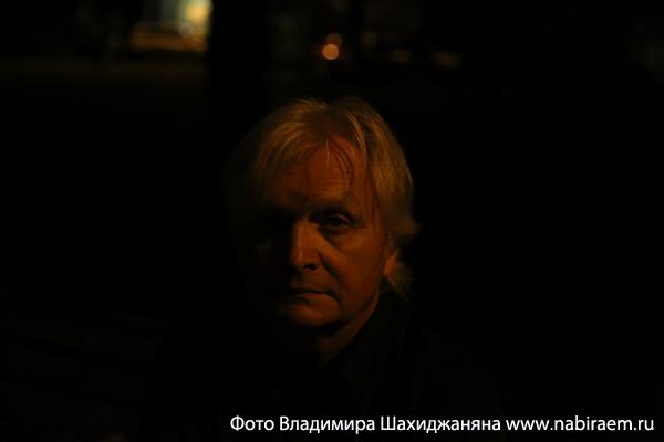 В. В. Проходский