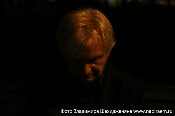 В.В. Проходский