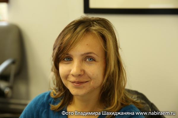 Анна Залысина