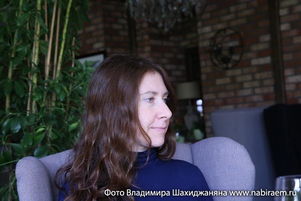 Светлана Инфимовская