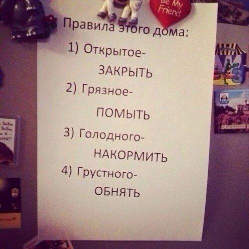 http://nabiraem.ru/adm_imgs/41672.jpg