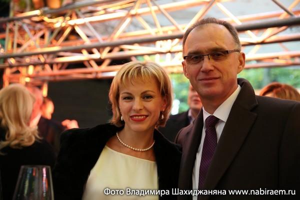 Татьяна Борисовна и Александр Анатольевич