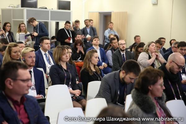 форум открытые инновации