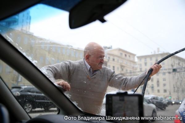Максим Бенедик
