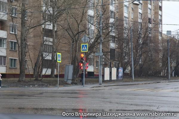 Светофор под дождём