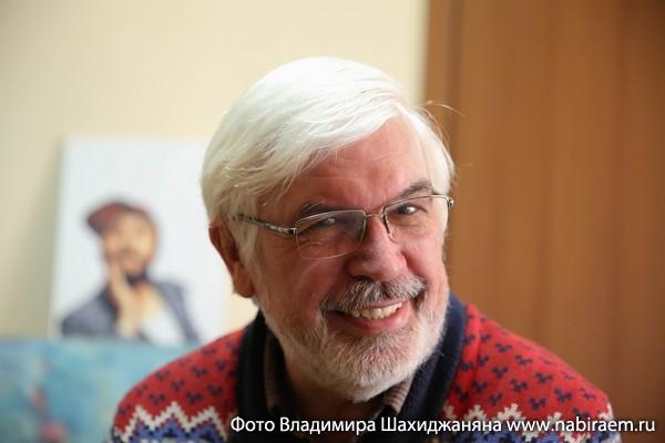 художник Ростислав Лебедев