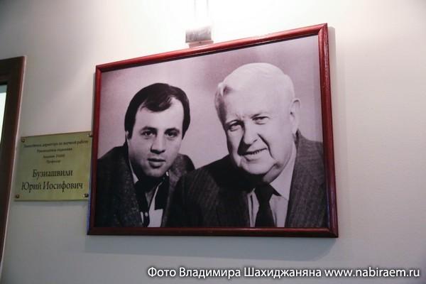 Бураковский и Бузиашвили