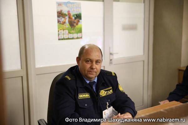 Сергей Луцев