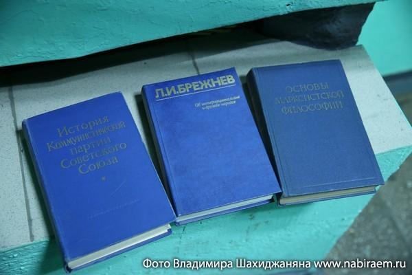 книги в подъезде