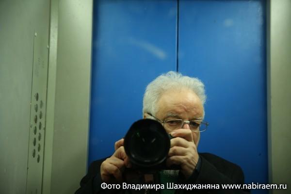 Шахиджанян Владимир Владимирович