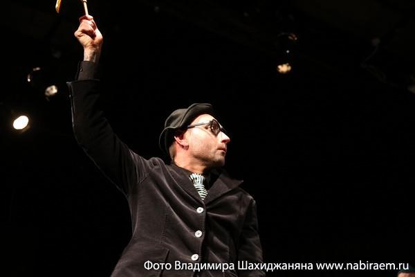 Денис Васильев, Высокие братья