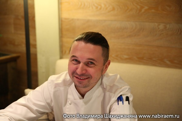 Николай Чистяков, шеф-повар