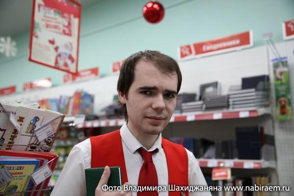 Александр Крецу
