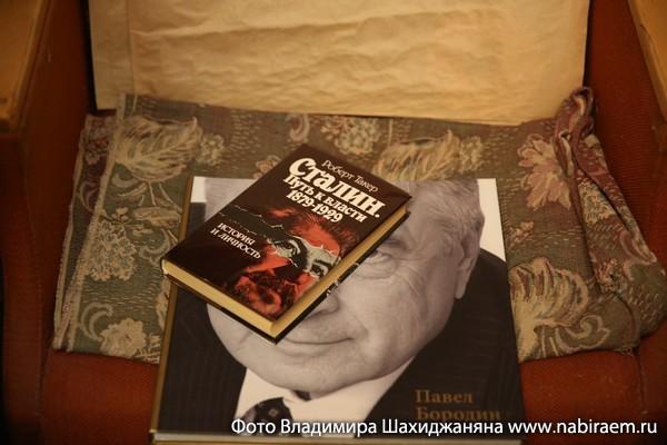 Сталин и Бородин