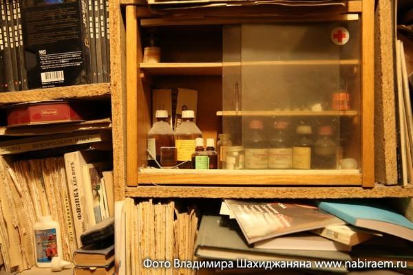 Старая аптечка