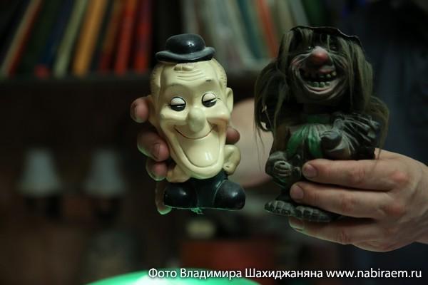 Клоун и шишига
