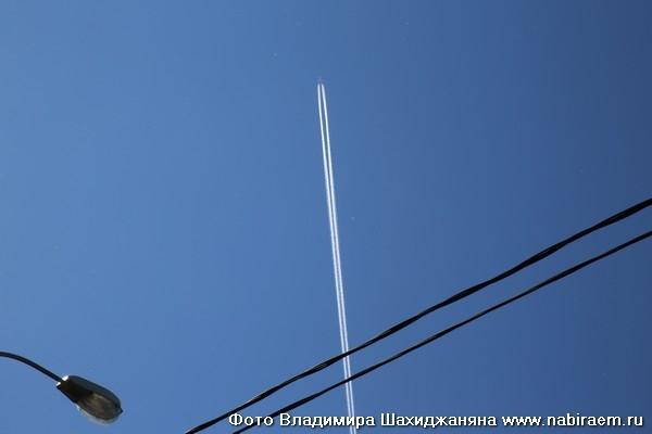 Реактивный самолёт