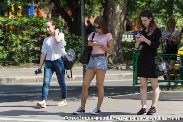 Телефон как часть жизни