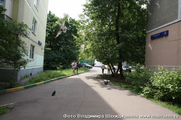Где эта улица, где этот дом