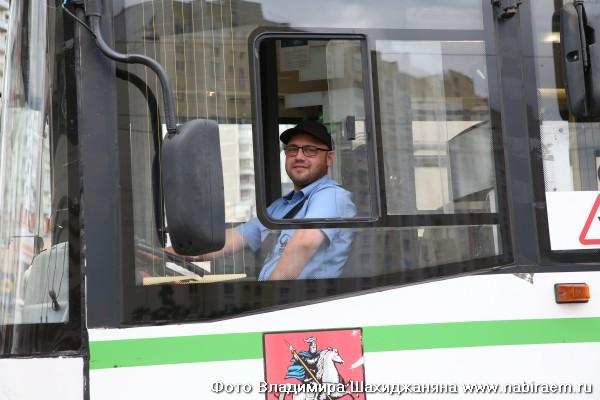 Шофёр автобуса - мой лучший друг