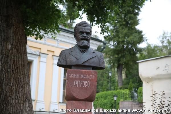 Василий Хитрово, основатель ИППО