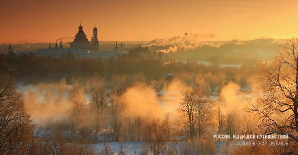 «Апельсиновый рассвет в Истре». Автор фото: Евгений Суетинов