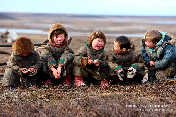 «Веселый разговор». Автор фото: Александр Романов