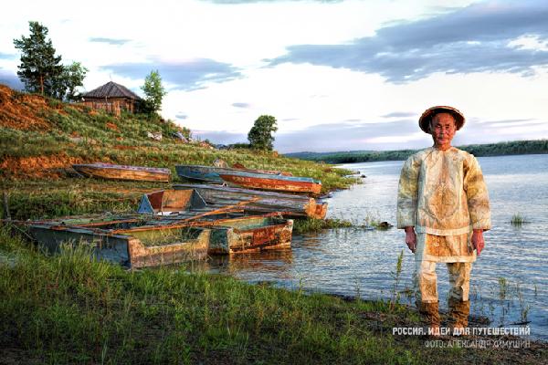 «Рыбак». Автор фото: Александр Химушин