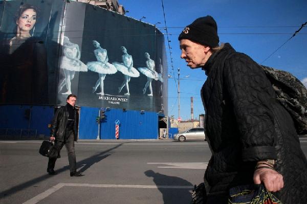 Автор фото: Александр Петросян