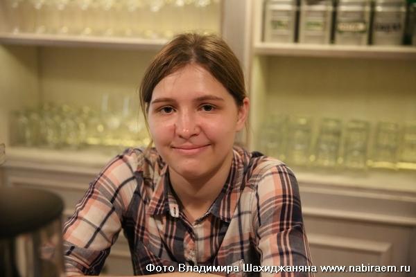"Наталья Дмитриевна, кафе ""Латук"""