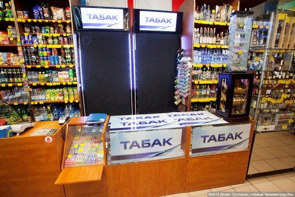 Минздрав выступает за повышение акцизов на табак