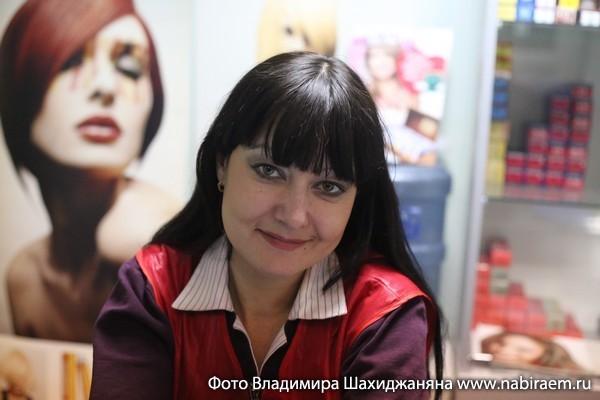 парикмахер Ирина Рассказова