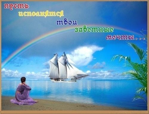 http://nabiraem.ru/upload/images/1419969184.M245562P13753Q.jpg