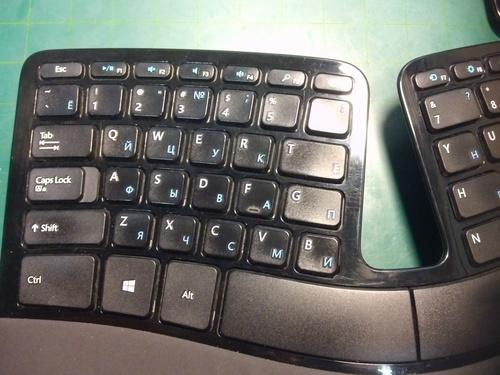 Состояние клавиш 2